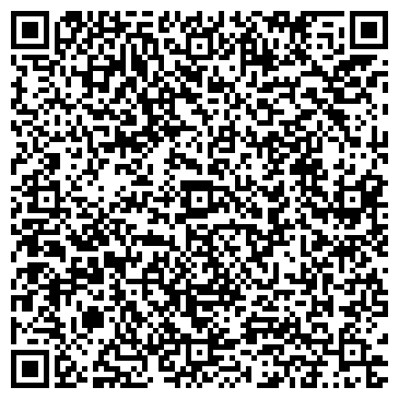 QR-код с контактной информацией организации Вершина