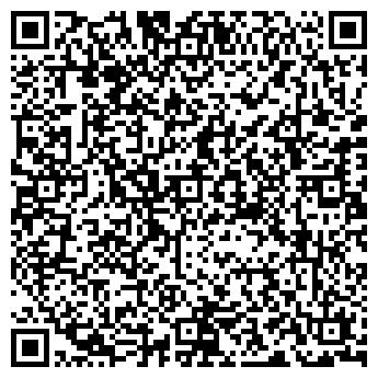 QR-код с контактной информацией организации М.А.Д. ДИЗАЙН