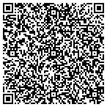 QR-код с контактной информацией организации Гермес42