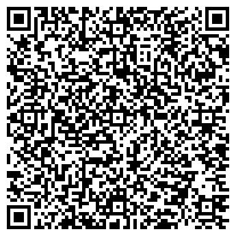 QR-код с контактной информацией организации SMART COMMUNICATIONS
