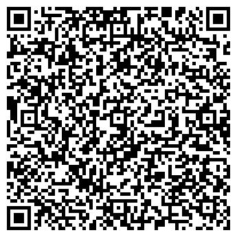 QR-код с контактной информацией организации Киоск по продаже лотерейных билетов