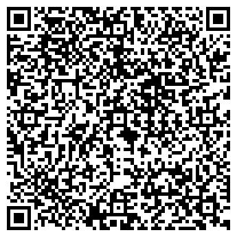 QR-код с контактной информацией организации АШАН РУБЛЁВО