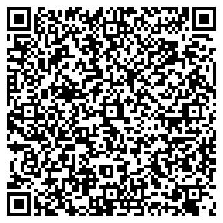 QR-код с контактной информацией организации ЕВРОПАРК