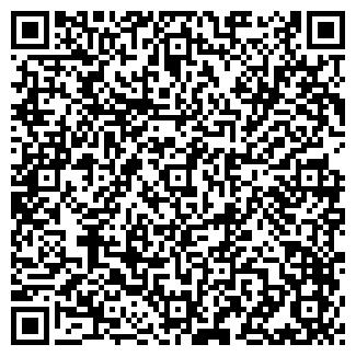 QR-код с контактной информацией организации ЗАПАДНЫЙ