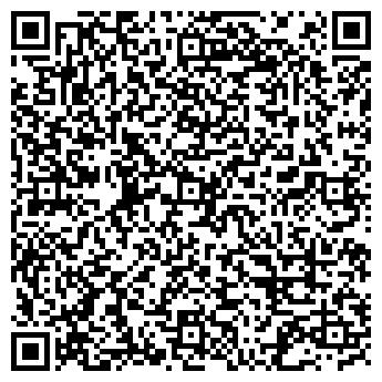 """QR-код с контактной информацией организации """"Жигулёвский Артек"""""""