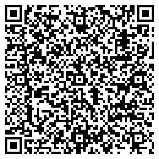 QR-код с контактной информацией организации REFOLIT