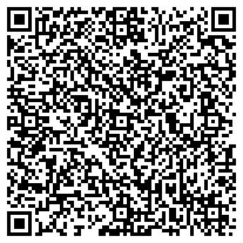 QR-код с контактной информацией организации СЕВЕРО-КРЫЛАТСКИЙ
