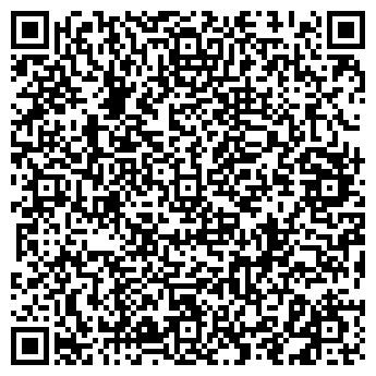 QR-код с контактной информацией организации ЦЕЗАРЬ САТЕЛЛИТ