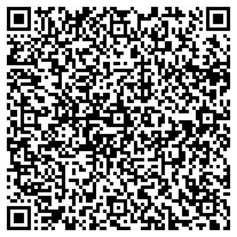 QR-код с контактной информацией организации БИ-БИ