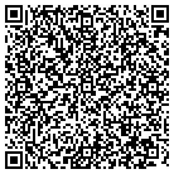QR-код с контактной информацией организации ТРАНСМИСТИК