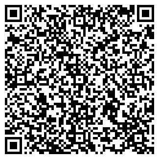 QR-код с контактной информацией организации CREATIVE TUNING STUDIO