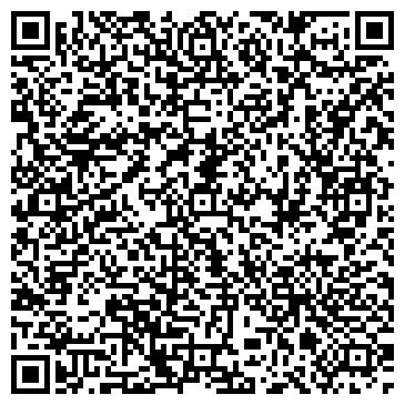 QR-код с контактной информацией организации ДЕТСКАЯ МУЗЫКАЛЬНАЯ ШКОЛА № 64