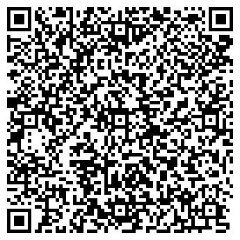 QR-код с контактной информацией организации КРЫЛАТСКИЕ ХОЛМЫ
