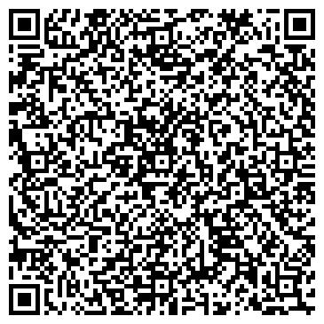 QR-код с контактной информацией организации Клиентская служба Крылатское