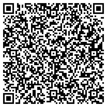 QR-код с контактной информацией организации MINOMIN