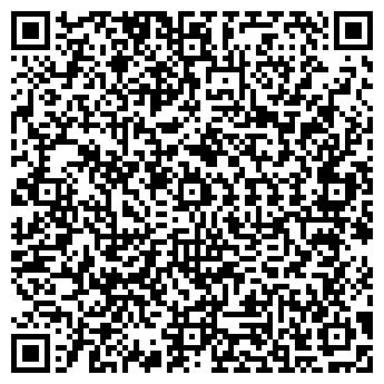 QR-код с контактной информацией организации SEPHORA