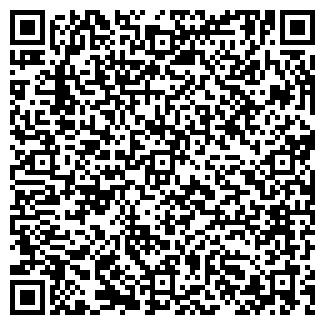 QR-код с контактной информацией организации АХА