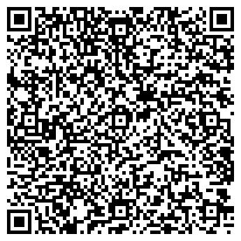 QR-код с контактной информацией организации ЛЮДВИГ