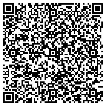 QR-код с контактной информацией организации НЕМЕЦКАЯ ОБУВЬ