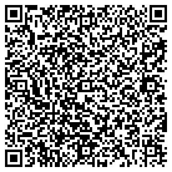 QR-код с контактной информацией организации Авер