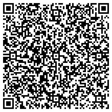 QR-код с контактной информацией организации ВОЛШЕБНЫЙ ЛУЧИК