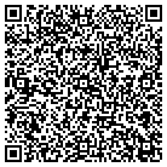 QR-код с контактной информацией организации ООО «Экопром»