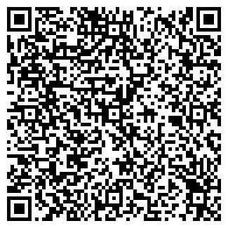QR-код с контактной информацией организации ПАРИЗО