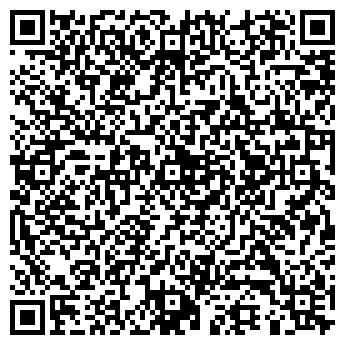 QR-код с контактной информацией организации АСФАЛЬТ СД