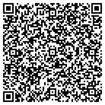 QR-код с контактной информацией организации Л.Е.В. СТРОЙ