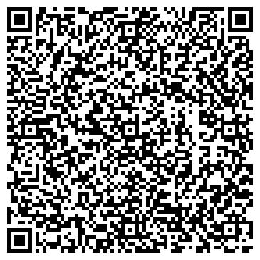 QR-код с контактной информацией организации МОСЭЛЕКТРОТЯГСТРОЙ ТРЕСТ
