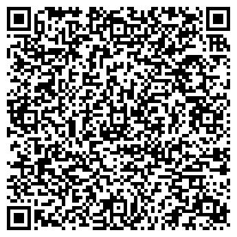 QR-код с контактной информацией организации ШКОЛА № 1912