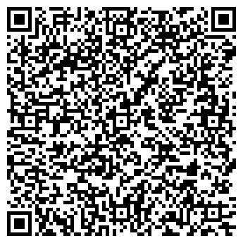 QR-код с контактной информацией организации ЦЕНТР ОБРАЗОВАНИЯ № 2045