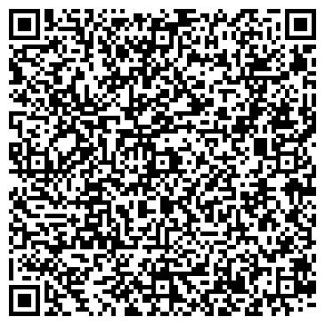 QR-код с контактной информацией организации ООО Брянский завод крупнопанельного домостроения