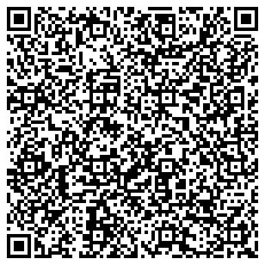 QR-код с контактной информацией организации ООО Фокинский цемент
