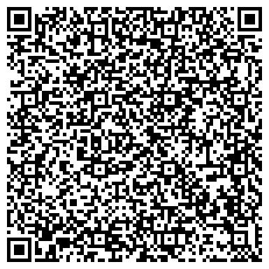 QR-код с контактной информацией организации ООО Стройбетон
