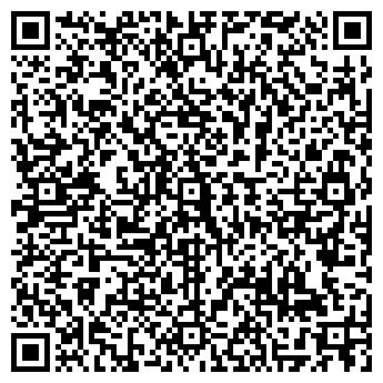 QR-код с контактной информацией организации ШКОЛА № 1149