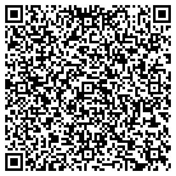 QR-код с контактной информацией организации ШКОЛА № 1150