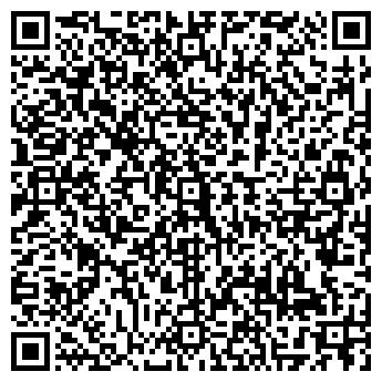 QR-код с контактной информацией организации ШКОЛА № 1151