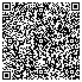 QR-код с контактной информацией организации ООО Класс Клиник