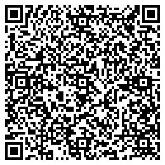 """QR-код с контактной информацией организации ООО Клиника """"Полимед"""""""