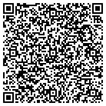 QR-код с контактной информацией организации ШКОЛА № 1740