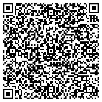 QR-код с контактной информацией организации ШКОЛА № 1913