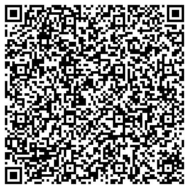 QR-код с контактной информацией организации ООО Технический центр