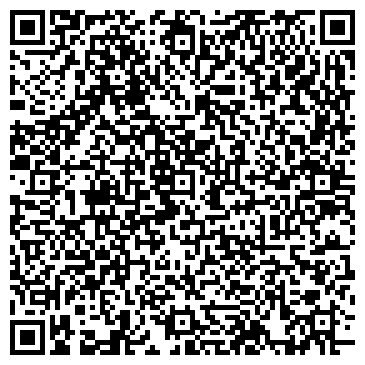 QR-код с контактной информацией организации ДОМ МОДЫ ЛАРИСЫ КОЛМОГОРОВОЙ