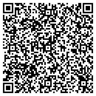 QR-код с контактной информацией организации АЛАН-Z