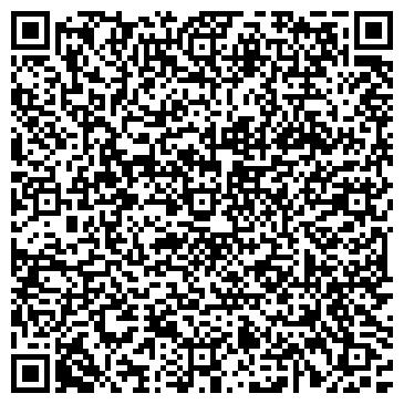 QR-код с контактной информацией организации Автомир-Фили