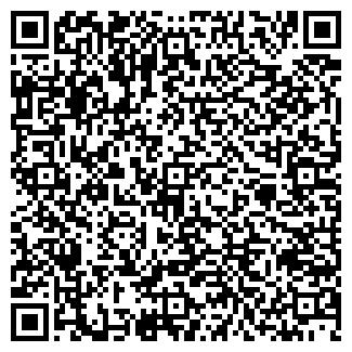 QR-код с контактной информацией организации АЛТ-Д