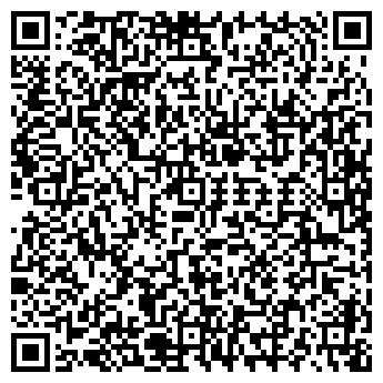 QR-код с контактной информацией организации ГЕПАС