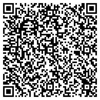 QR-код с контактной информацией организации КАРИНА
