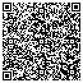 QR-код с контактной информацией организации КОВЧЕГ